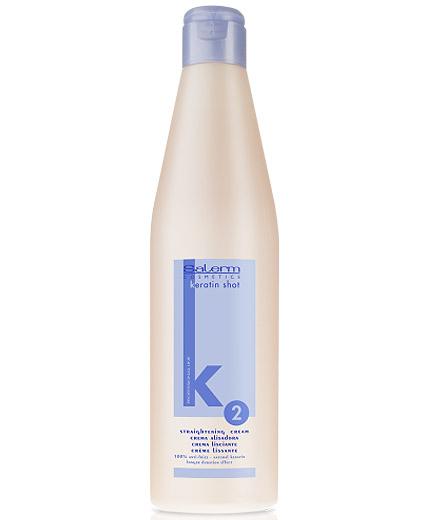 Comprar Salerm Keratin Shot Crema Alisadora 500 ml online en la tienda Alpel