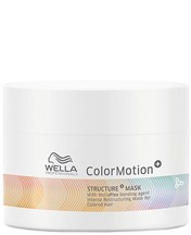 Wella ColorMotion+ Mascarilla - Precio barato Alpel