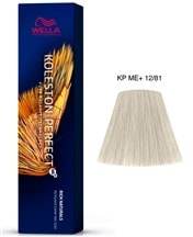 Tinte Wella Koleston Perfect ME+ 12/81