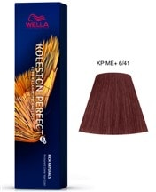 Tinte Wella Koleston Perfect ME+ 6/41