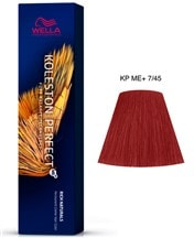 Tinte Wella Koleston Perfect ME+ 7/45