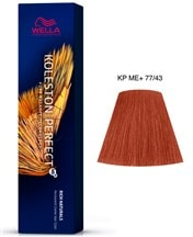 Tinte Wella Koleston Perfect ME+ 77/43